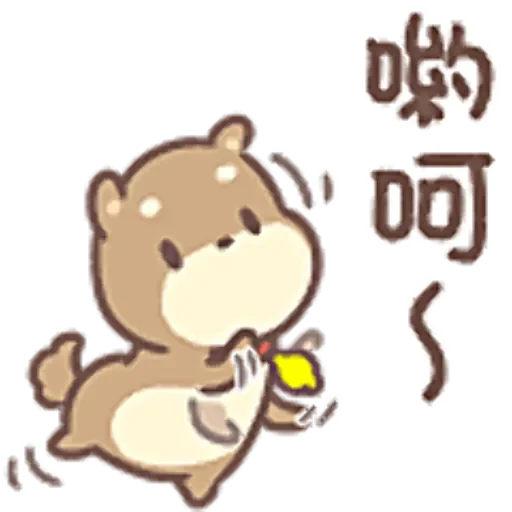 我家柴犬的一天天 messages sticker-4