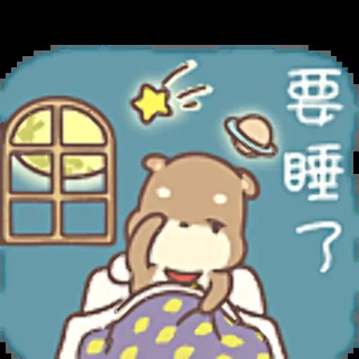 我家柴犬的一天天 messages sticker-5