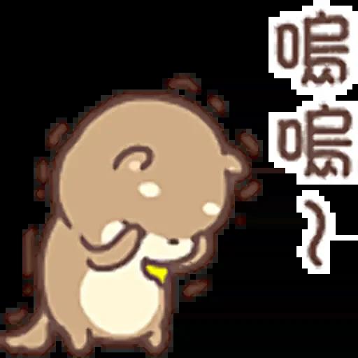 我家柴犬的一天天 messages sticker-9