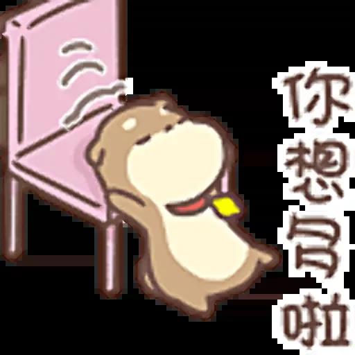 我家柴犬的一天天 messages sticker-1
