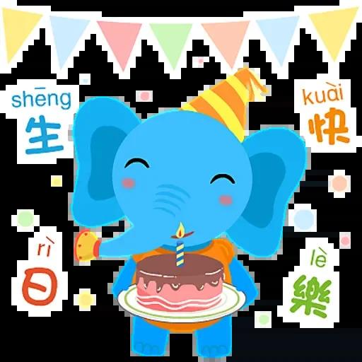 雄心的动物园 messages sticker-9