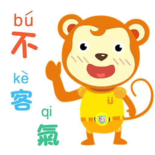 雄心的动物园 messages sticker-3