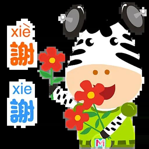 雄心的动物园 messages sticker-1
