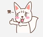 花啾啾 messages sticker-1