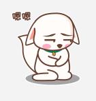 花啾啾 messages sticker-4