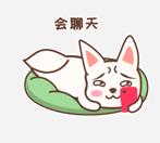 花啾啾 messages sticker-3