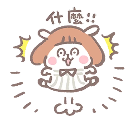Pink Rabbit Show messages sticker-6