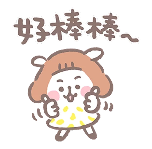 Pink Rabbit Show messages sticker-2
