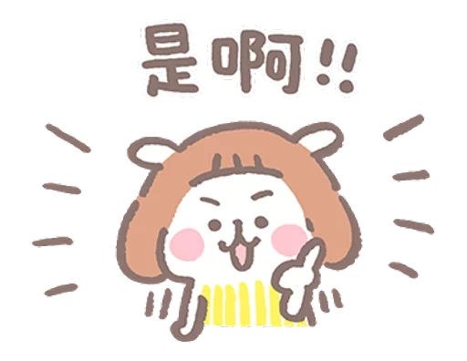 Pink Rabbit Show messages sticker-8