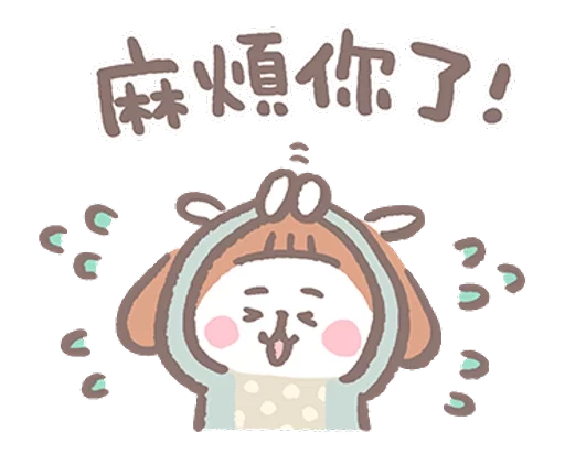 Pink Rabbit Show messages sticker-0