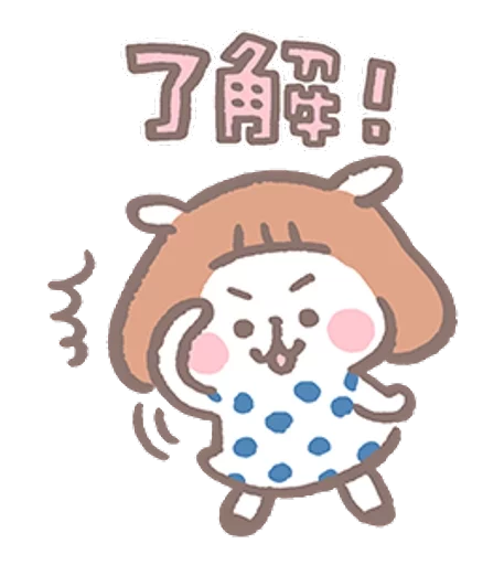 Pink Rabbit Show messages sticker-7
