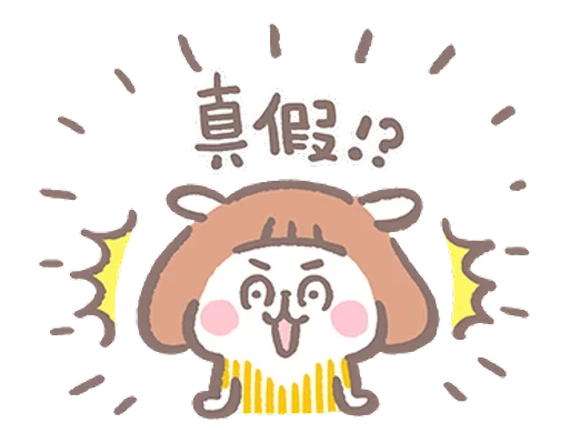 Pink Rabbit Show messages sticker-5