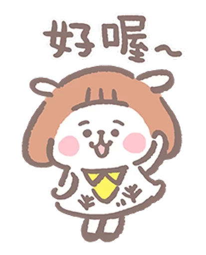 Pink Rabbit Show messages sticker-10