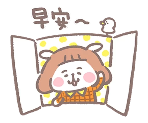 Pink Rabbit Show messages sticker-3