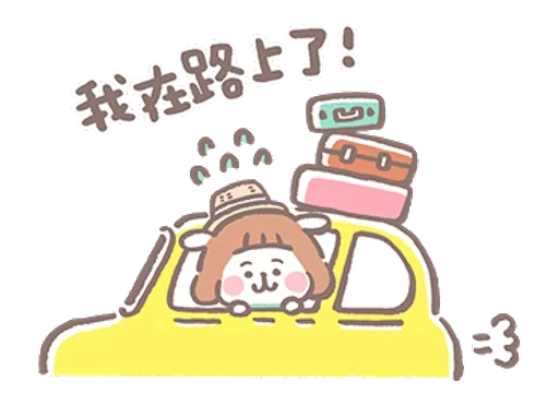 Pink Rabbit Show messages sticker-9