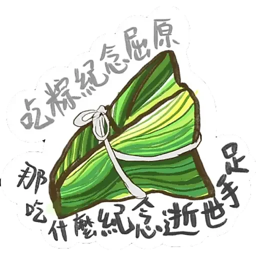 Green head baby King messages sticker-0