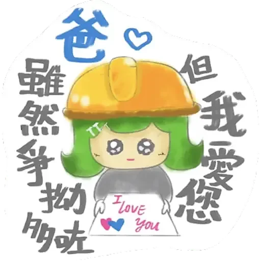 Green head baby King messages sticker-10