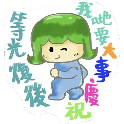 Green head baby King messages sticker-3