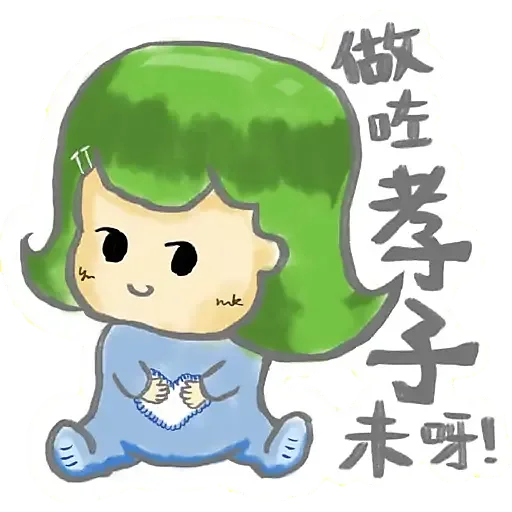 Green head baby King messages sticker-5