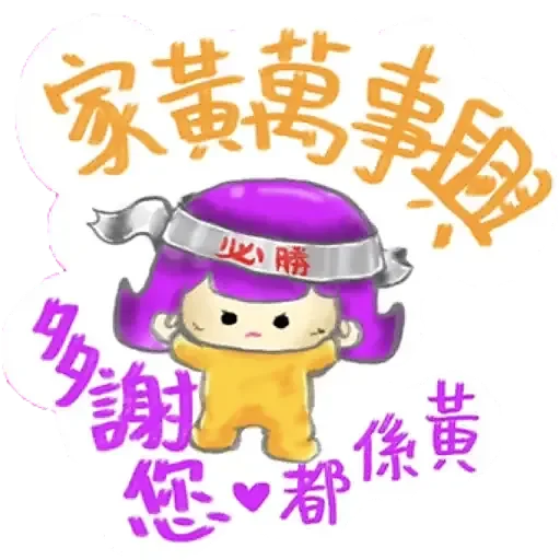 Green head baby King messages sticker-6