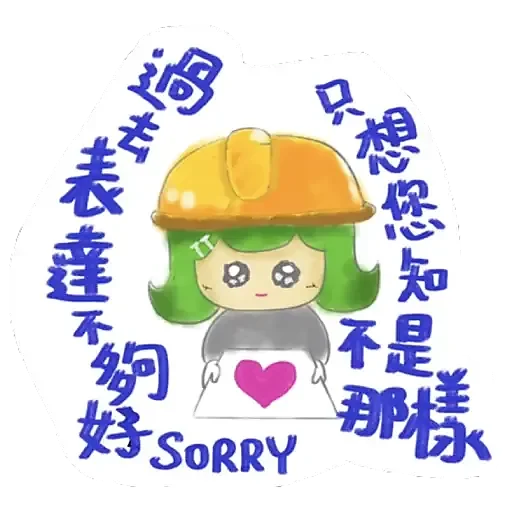 Green head baby King messages sticker-1
