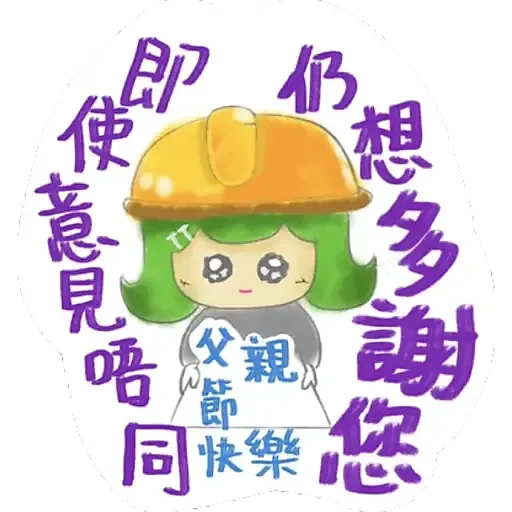 Green head baby King messages sticker-7