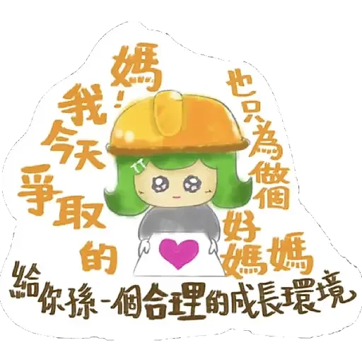 Green head baby King messages sticker-9