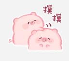 粉胖仔 messages sticker-9