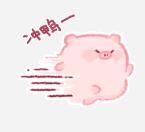 粉胖仔 messages sticker-4