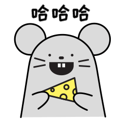 Little Grey Mouse messages sticker-7