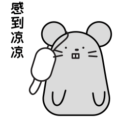 Little Grey Mouse messages sticker-6