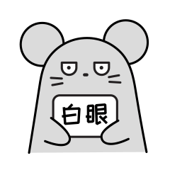 Little Grey Mouse messages sticker-11