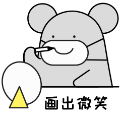 Little Grey Mouse messages sticker-8