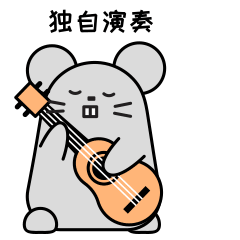 Little Grey Mouse messages sticker-10