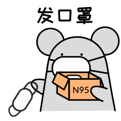 Little Grey Mouse messages sticker-2