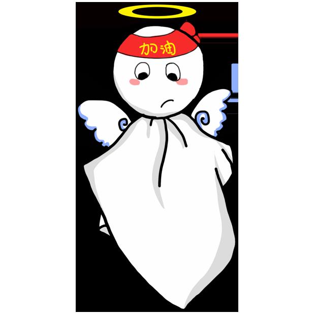 Kal Angel messages sticker-11