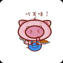 懊稞手机客户端-小猪贴纸 messages sticker-11