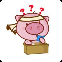 懊稞手机客户端-小猪贴纸 messages sticker-4