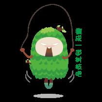必薇小树人 messages sticker-6