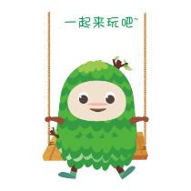 必薇小树人 messages sticker-8