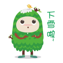 必薇小树人 messages sticker-3