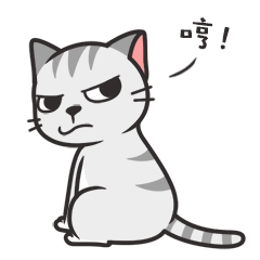 胖绿龙 - Fat  Dragon Sticker messages sticker-2