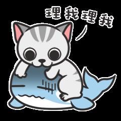 胖绿龙 - Fat  Dragon Sticker messages sticker-4
