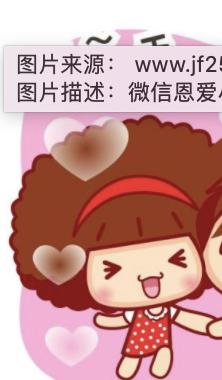 心爱的珍藏品Pro-Emoj messages sticker-3