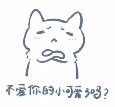 心爱的珍藏品Pro-Emoj messages sticker-8