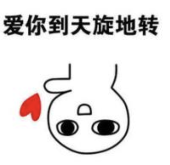 心爱的珍藏品Pro-Emoj messages sticker-9