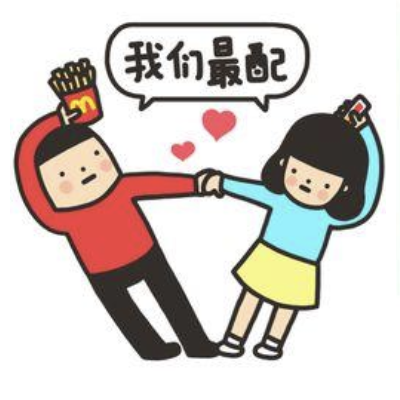 心爱的珍藏品Pro-Emoj messages sticker-4