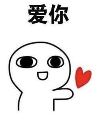 心爱的珍藏品Pro-Emoj messages sticker-5