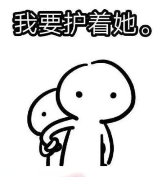 心爱的珍藏品Pro-Emoj messages sticker-1