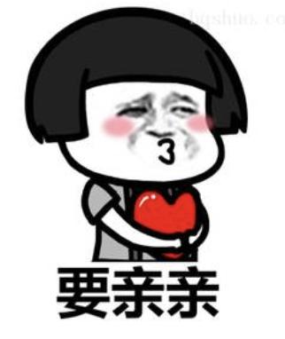 心爱的珍藏品Pro-Emoj messages sticker-7